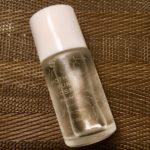 【美容】アトピー肌のためのオイル-ブランネージュ-