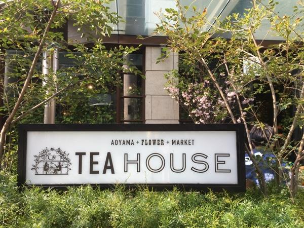 【カフェ】青山フラワーマーケットのお花に囲まれてお茶タイム