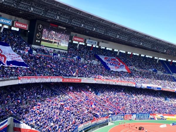 平成最後のサッカー観戦!横浜・F・マリノス