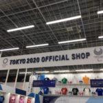 【川崎】東京2020オフィシャルショップに行ってみた