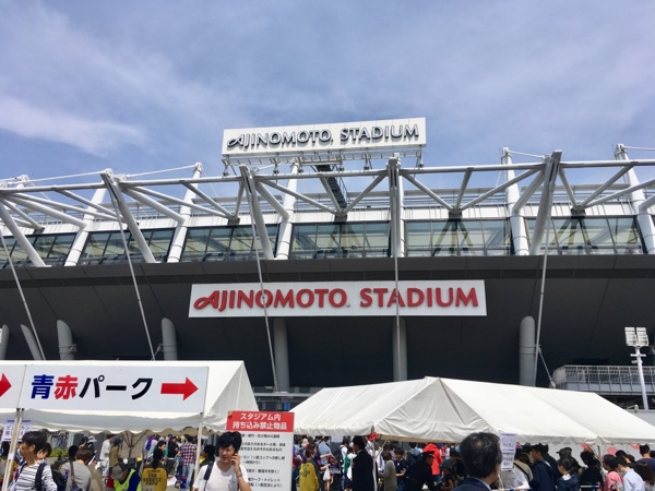 味の素スタジアムに行ってきた!