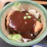 【グルメ】カツ丼 野村でデミカツ丼!