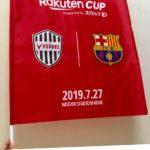FCバルセロナを日本で、、、!