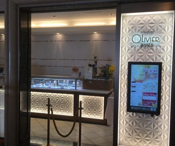 【岡山】ホテルグランヴィア岡山の「オリビエ」でランチ