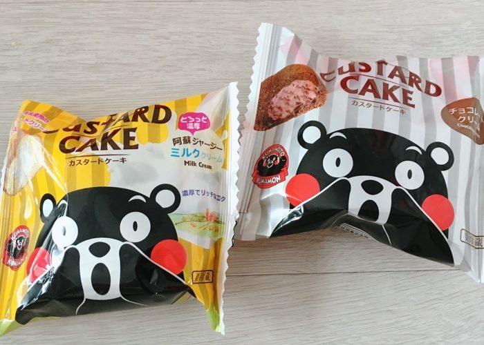 【熊本】カスタードケーキを食べてみた